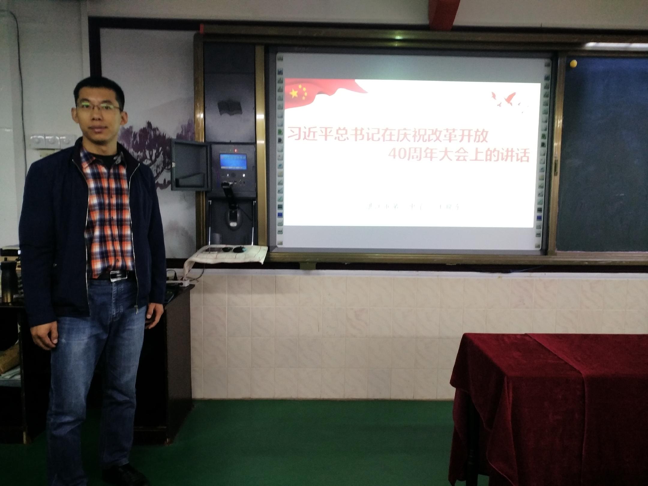 我校全体教师参加专题讲座学习