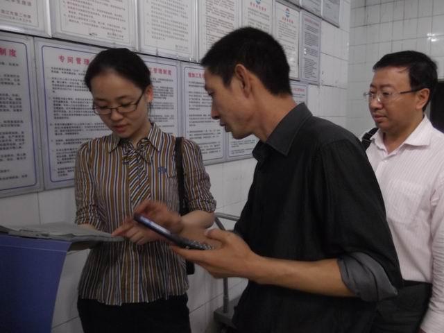 广东省食品药品监督管理局到我校食堂检查